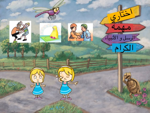 لعبة 32 by Fatema alosaimi