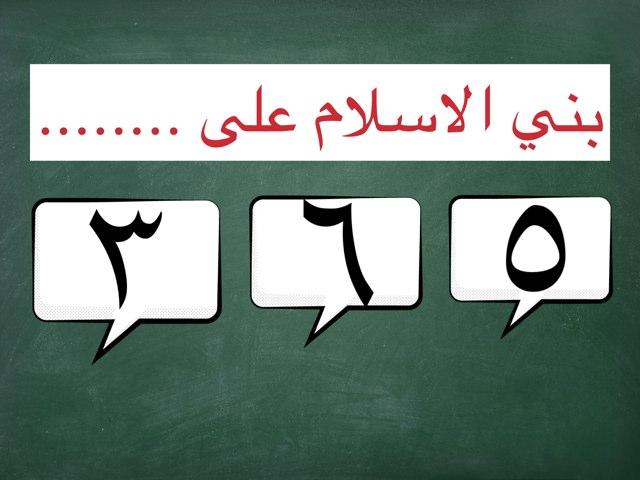 ورشه by عمر عمر