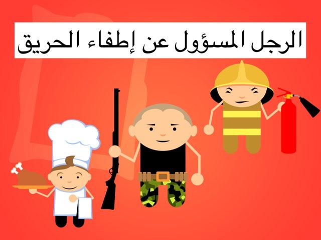 لعبة 27 by Nader Almalki