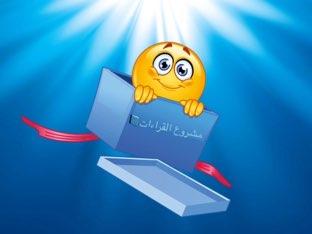 لعبة 22 by Arwa150 bawazeer