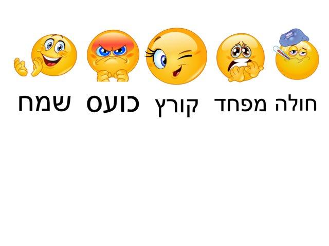 פאזל פרצופים by Itai Laron