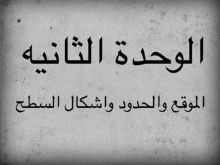 موقع فلسطين  by Aboody Baslim