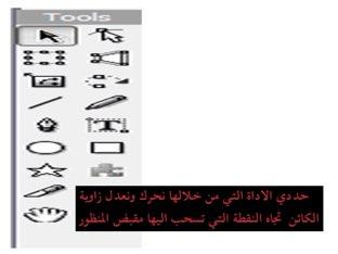 تاسع مراجعة by hala refaat