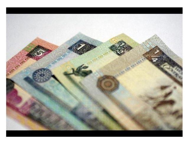 كلمة نقود by Wala2 fahad