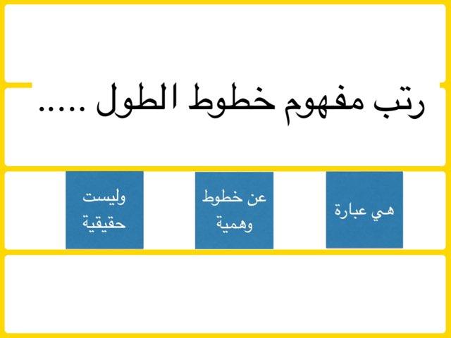 الموقع الفلكي١ by Bibi alqallaf