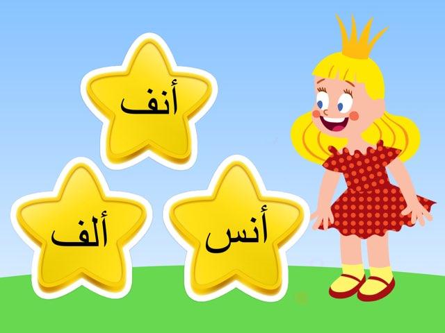 خبرة من انا  by Hessa Alyaqout