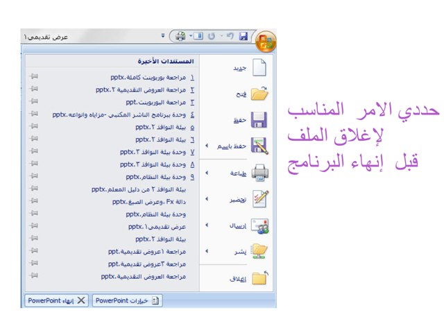 الصف السابع ،الفصل الاول ،ا/ ليلى عياش by LooLoo Ayyash