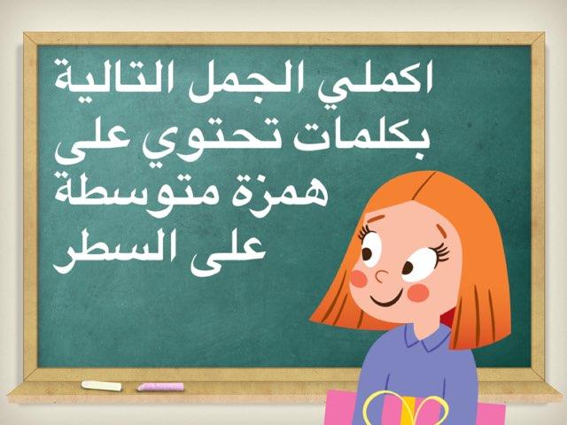لعبة 25 by mona alotaibi