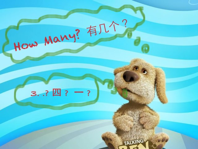 How Many?  有几个 ? by LuHan FARRELL