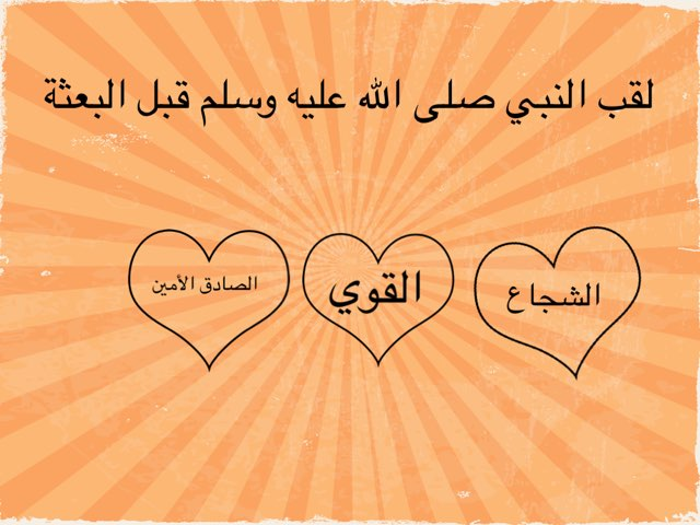 لعبة 50 by بشاير الكندري
