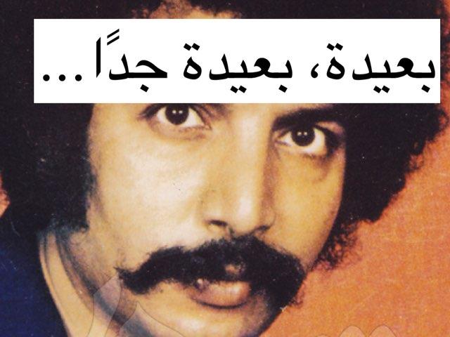 لعبة 23 by Sultan Alghamdi