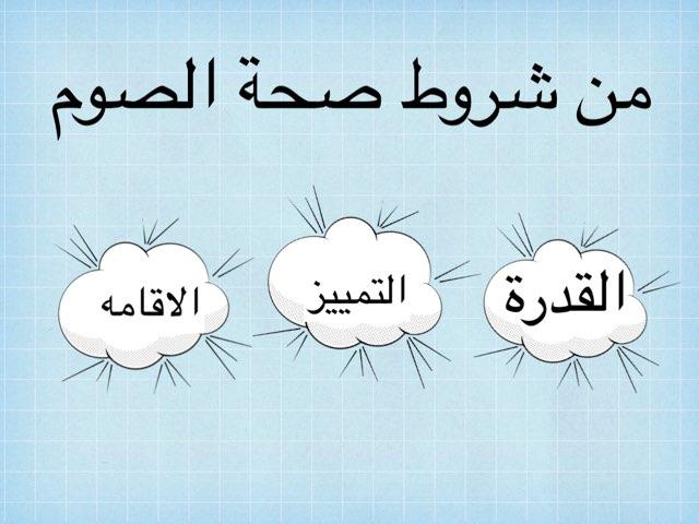 لعبة 37 by بشاير الكندري