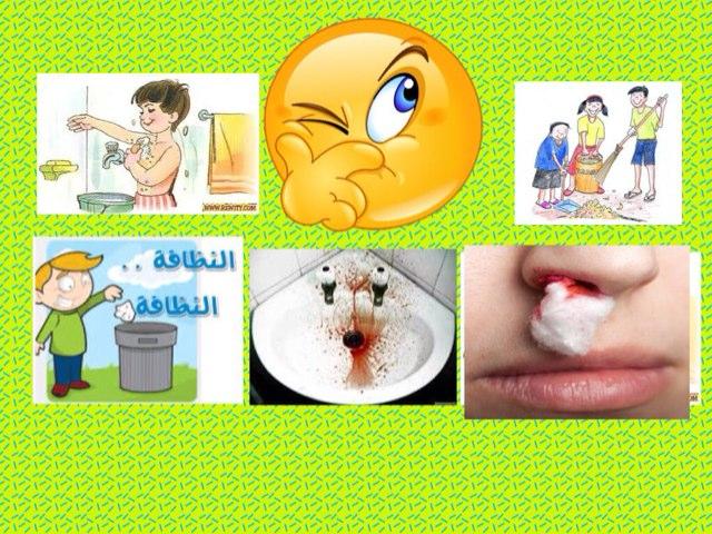 لعبة 47 by Sanaa Albraak