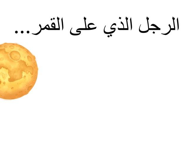 الآلام by Abeer Abeer