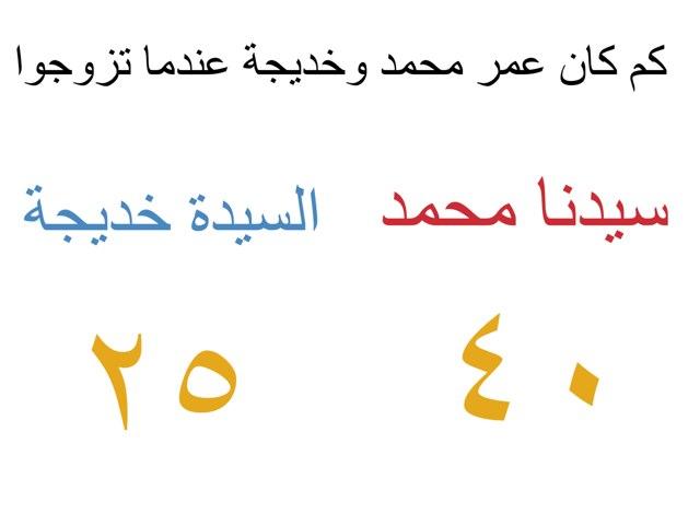 يبي by Abeer Abeer