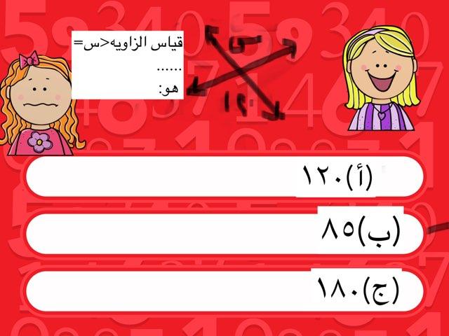 لعبة 202 by فريده العنزي