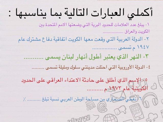 لعبة 21 by Kholoud Alshammri