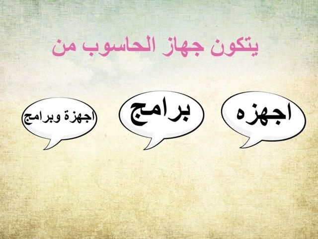 تدريبات by عمر خالد 998