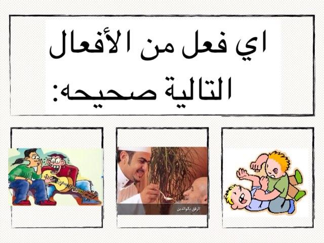 لعبة 22 by Abla Bashayer