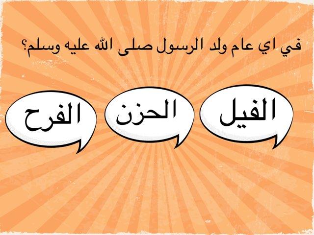 ورشه التعلم بالايباد للمعلمة بشاير الكندري by بشاير الكندري