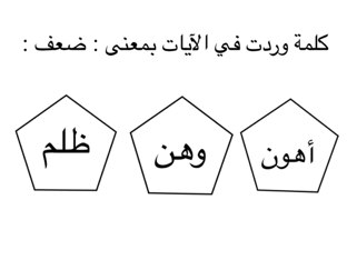 لعبة 7 by Ayman Aljiaan