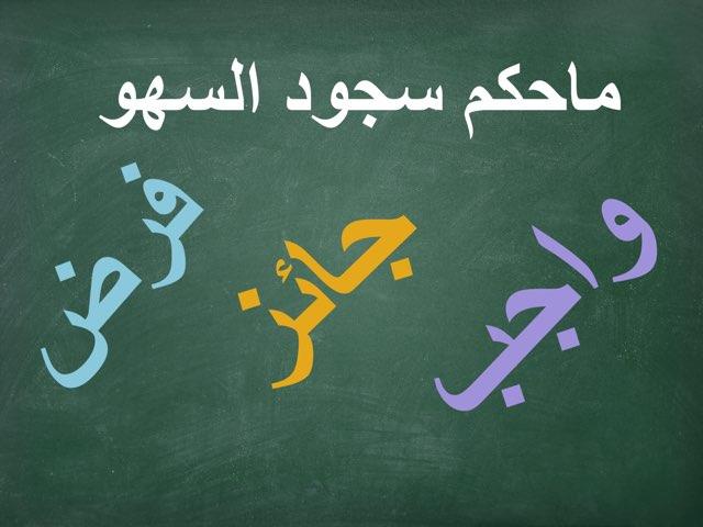 لعبة 13 by Amoonh Mm