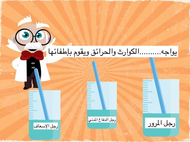 لعبة 27 by Mariam Alsulaiti