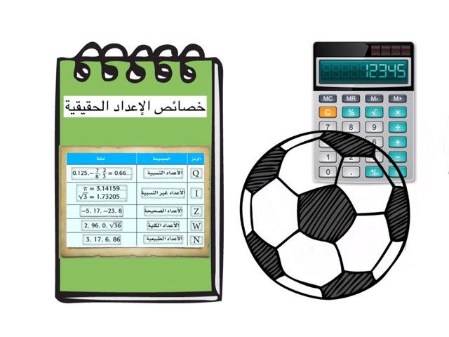 لعبة 4 by Waad Zogan