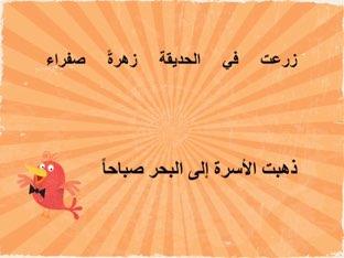 لعبة 10 by Mahawei alazmi