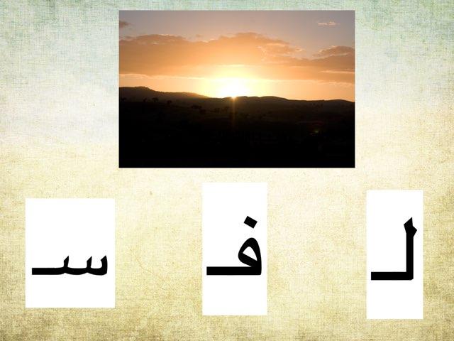 لعبة 135 by Bashayer Al-dughaim