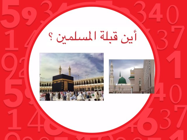 لعبة 23 by Fatma Alazmi