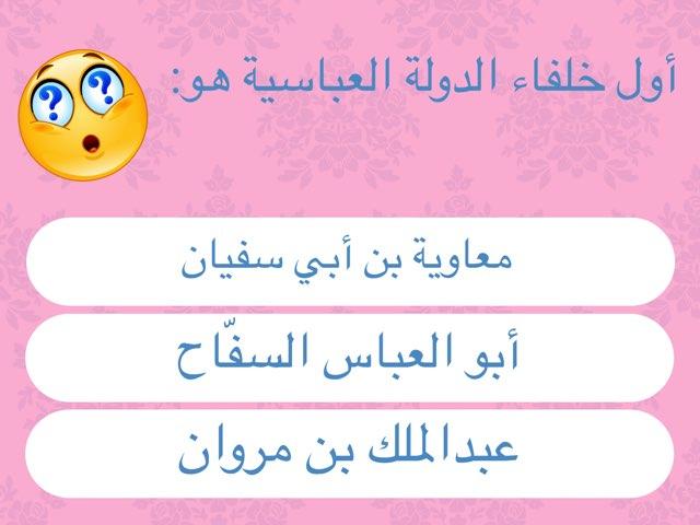 الخليفة العباسي by Wadha alazemi