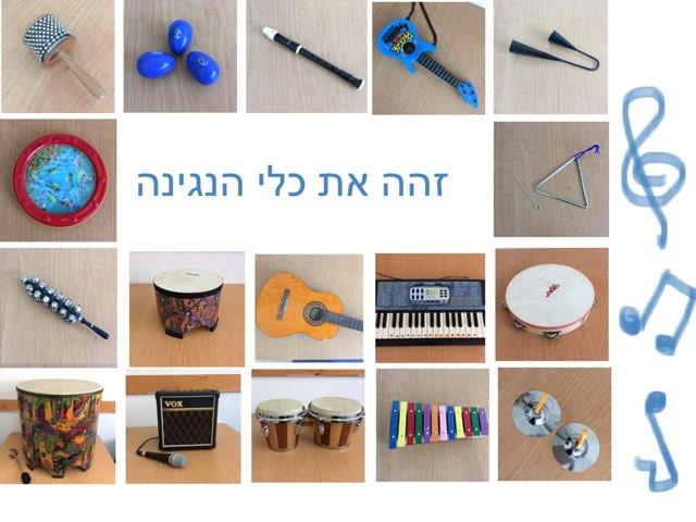 משחק כלי נגינה מוסיקלי by דבורה זלכה