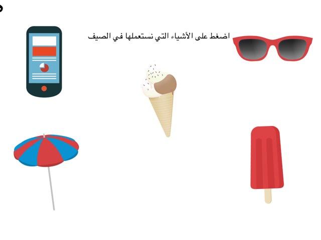 لعبة 3 by Refaa Almulhim