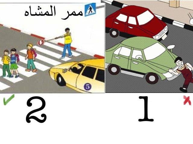 حذر على الطرق by Hadool KJ