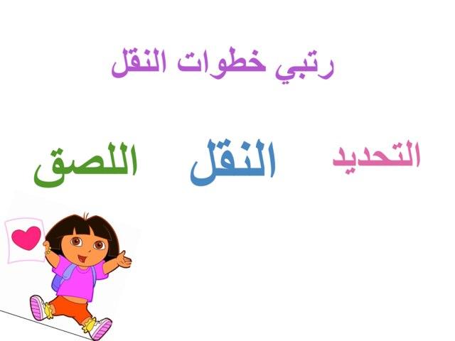 لعبة 32 by عمر خالد 998
