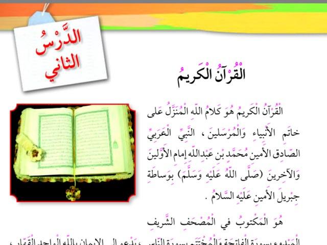 لعبة 20 by Sahar Gamal