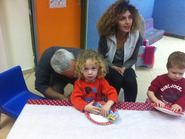 משחק 3בני משפחה  by Shiri Kleinman