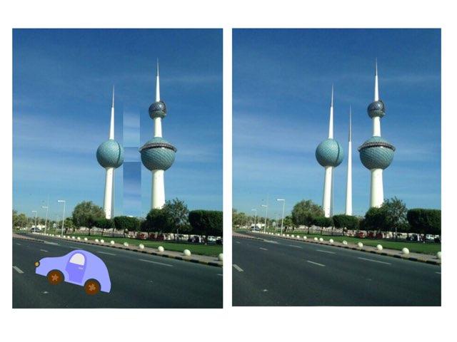 اختلافات by Anayed Alsaeed