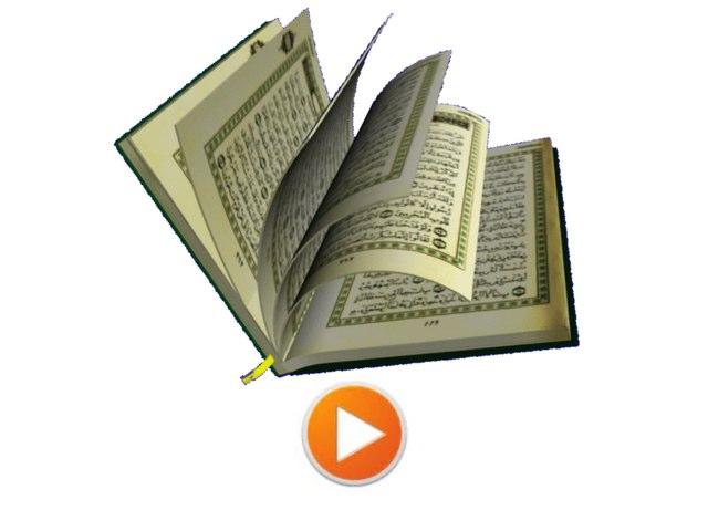 القرآن الكريم by So Fa