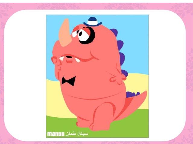 الديناصورات by Noura Alr