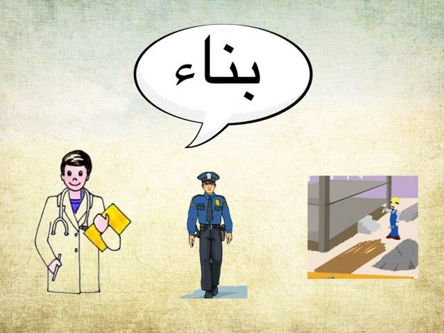 لعبة 122 by Dalal Al