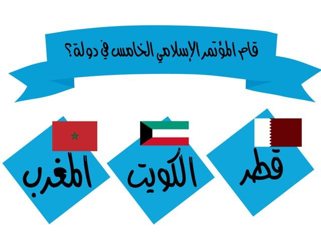 القمة الخامسة by Wadha alazemi