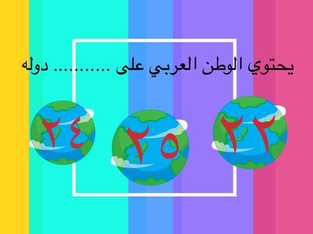 ١١ by Zainab Dashti