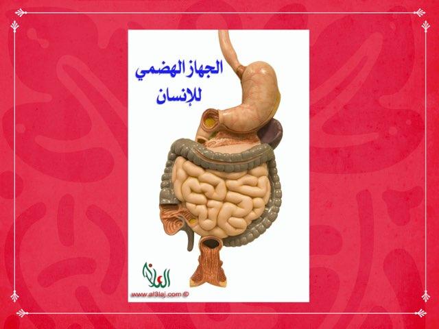 لعبة 44 by Om.3reeb alataibe