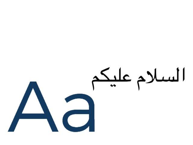 لعبة 203 by Afrah Fahad