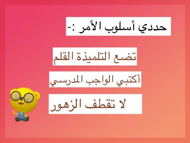 لعبة 76 by Mahawei alazmi