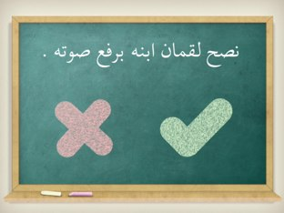 الدرس ٢٠ تفسير by Ayman Aljiaan