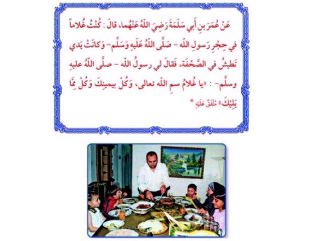 لعبة 116 by tahreer Almutairi