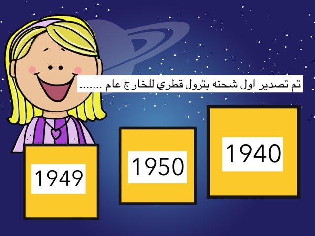 لعبة 21 by Mariam Alsulaiti